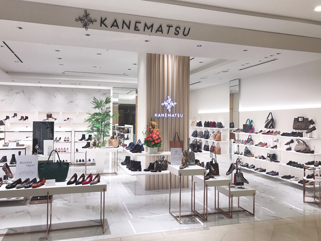 KANEMATSU 玉川髙島屋店